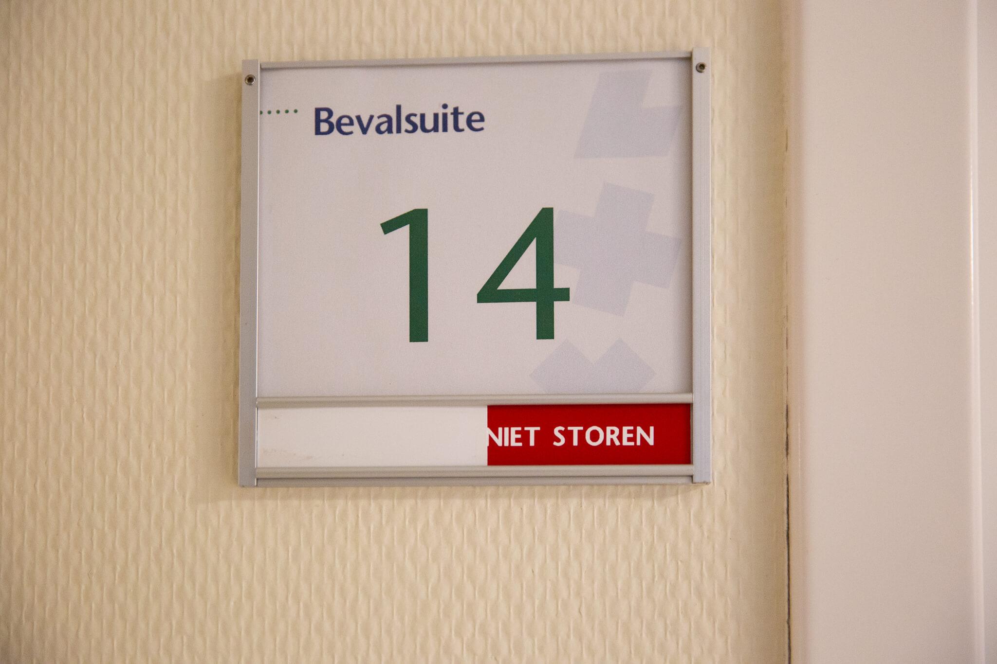 Geboortereportage Amsterdam OLVG West